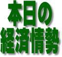 シグナル発生の注目銘柄!パラパラチャート(2015/6/24) YouTube